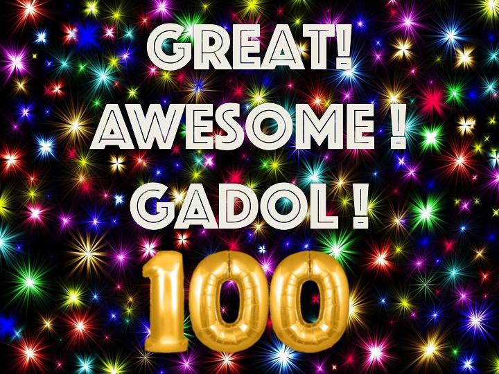 GreatGadol
